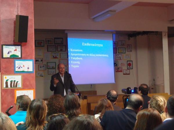 Συζήτηση με τον παιδοψυχίατρο κ. Νταφούλη