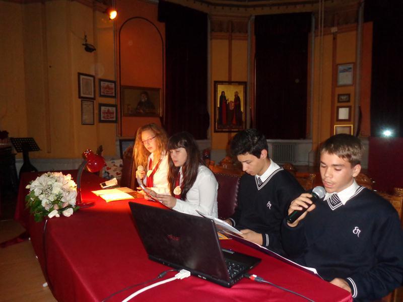 επίσκεψη στην Κωνσταντινούπολη