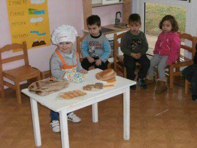 διαθεματικές δραστηριότητετς στον Παιδικό