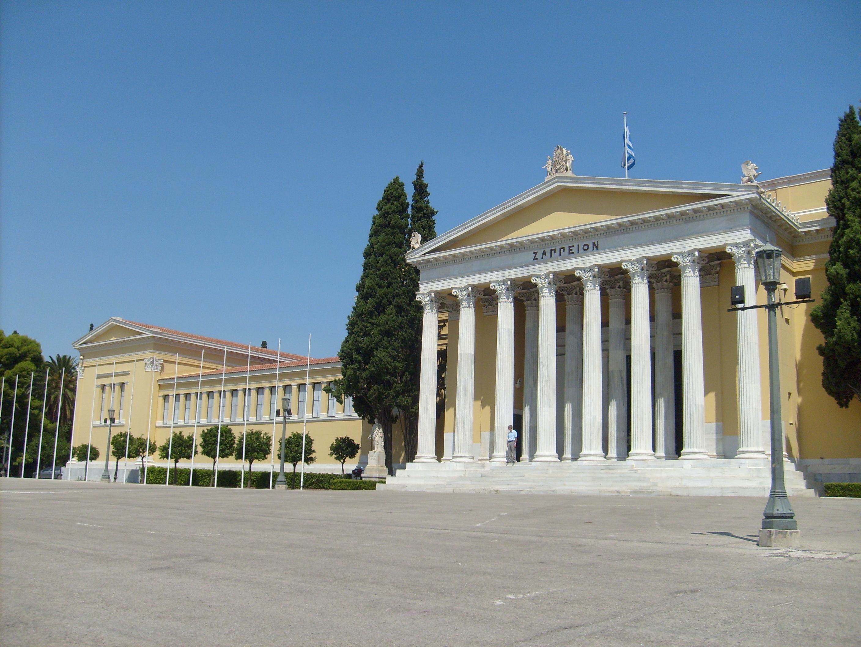 Μνημεία Εθνικών Ευεργετών