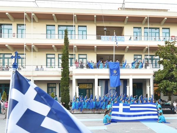 Γιορτή Λήξης για τα 60χρονα της Ελληνικής Παιδείας