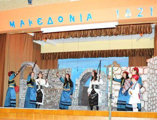 Οι μαθητές του δημοτικού τίμησαν την εθνική επέτειο 25ης Μαρτίου με αφιέρωμα στη Μακεδονία
