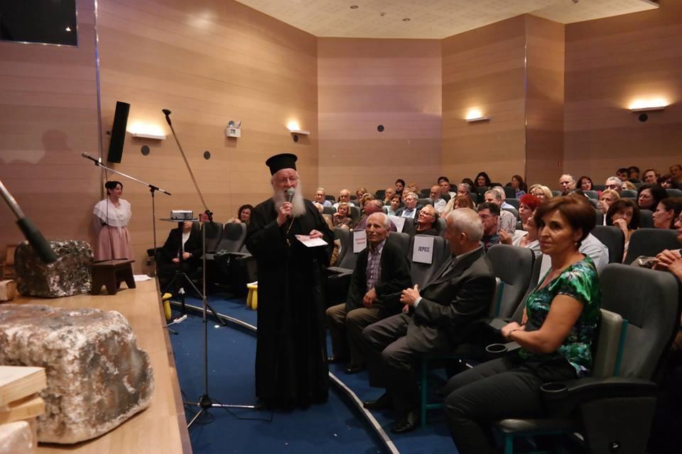 Παρουσία του Σεβασμιωτάτου Μητροπολίτου Βελεστίνου κ.κ.Δαμασκηνού
