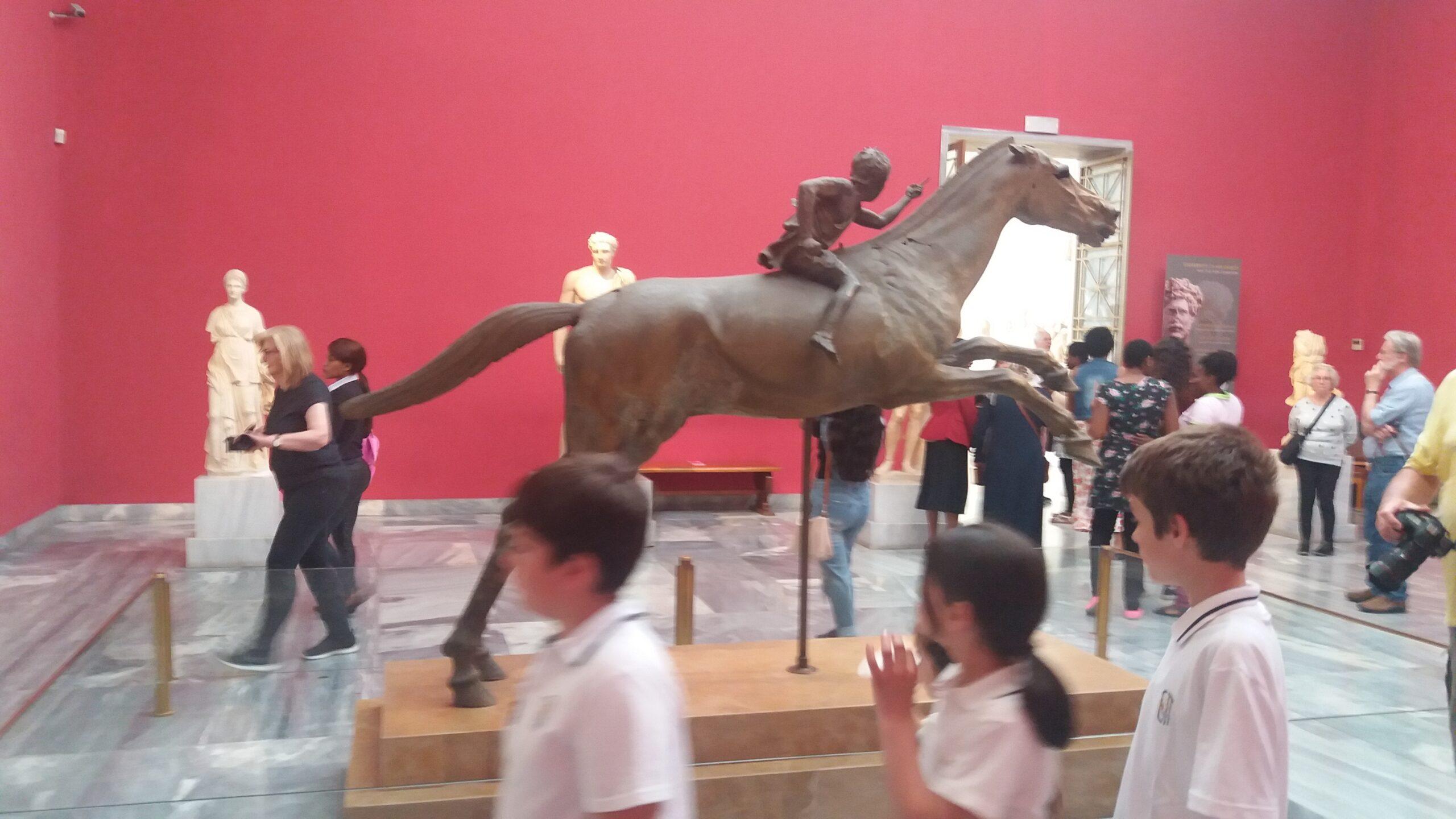 Στο Αρχαιολογικό Μουσείο