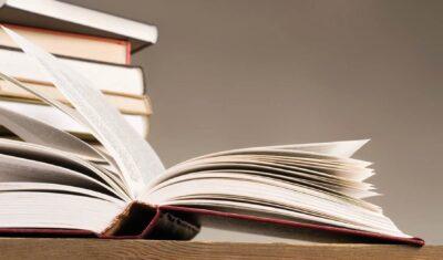 Διάβασμα για προαγωγικές εξετάσεις