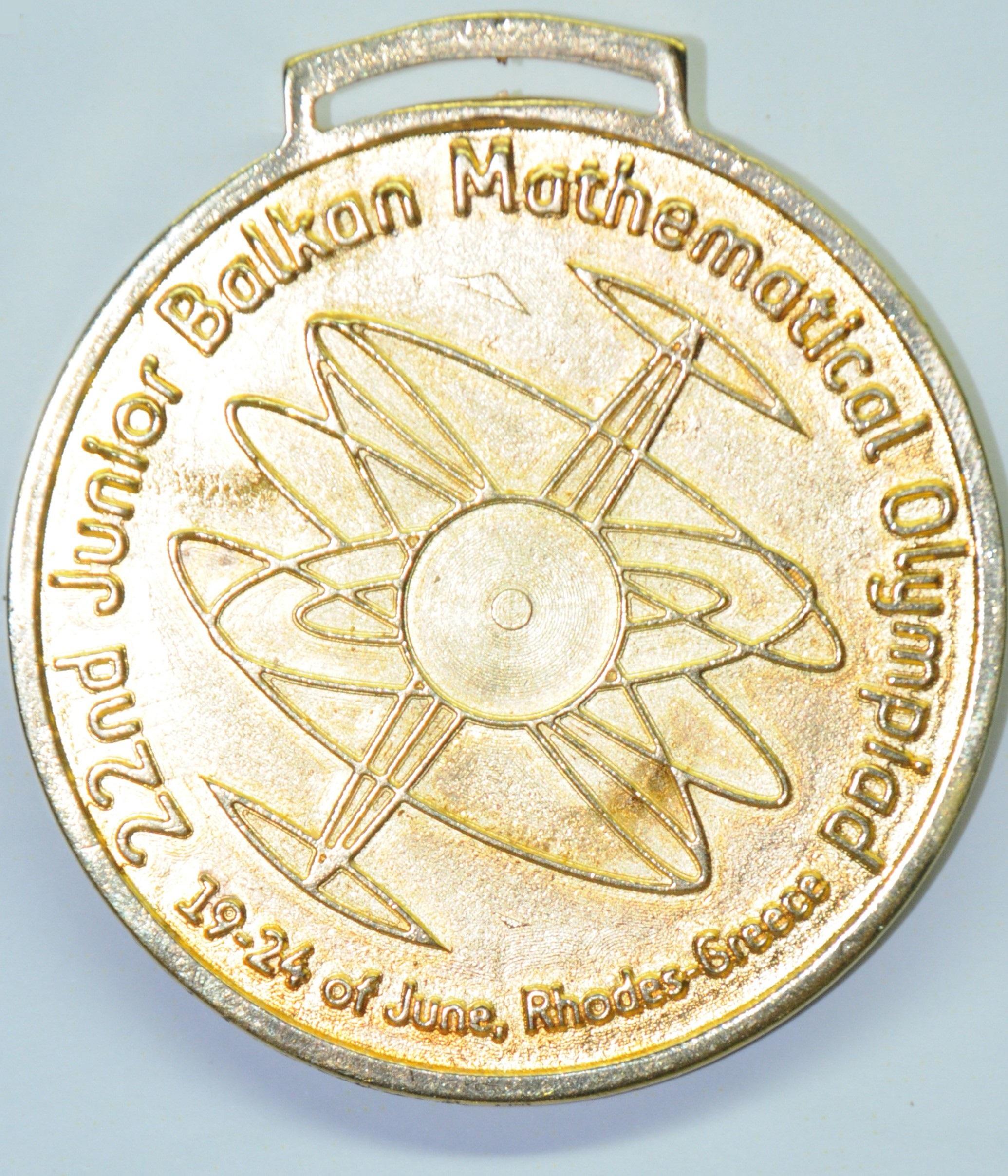 Χρυσό Μετάλλιο Βαλκανικής Μαθηματικής Ολυμπιάδας