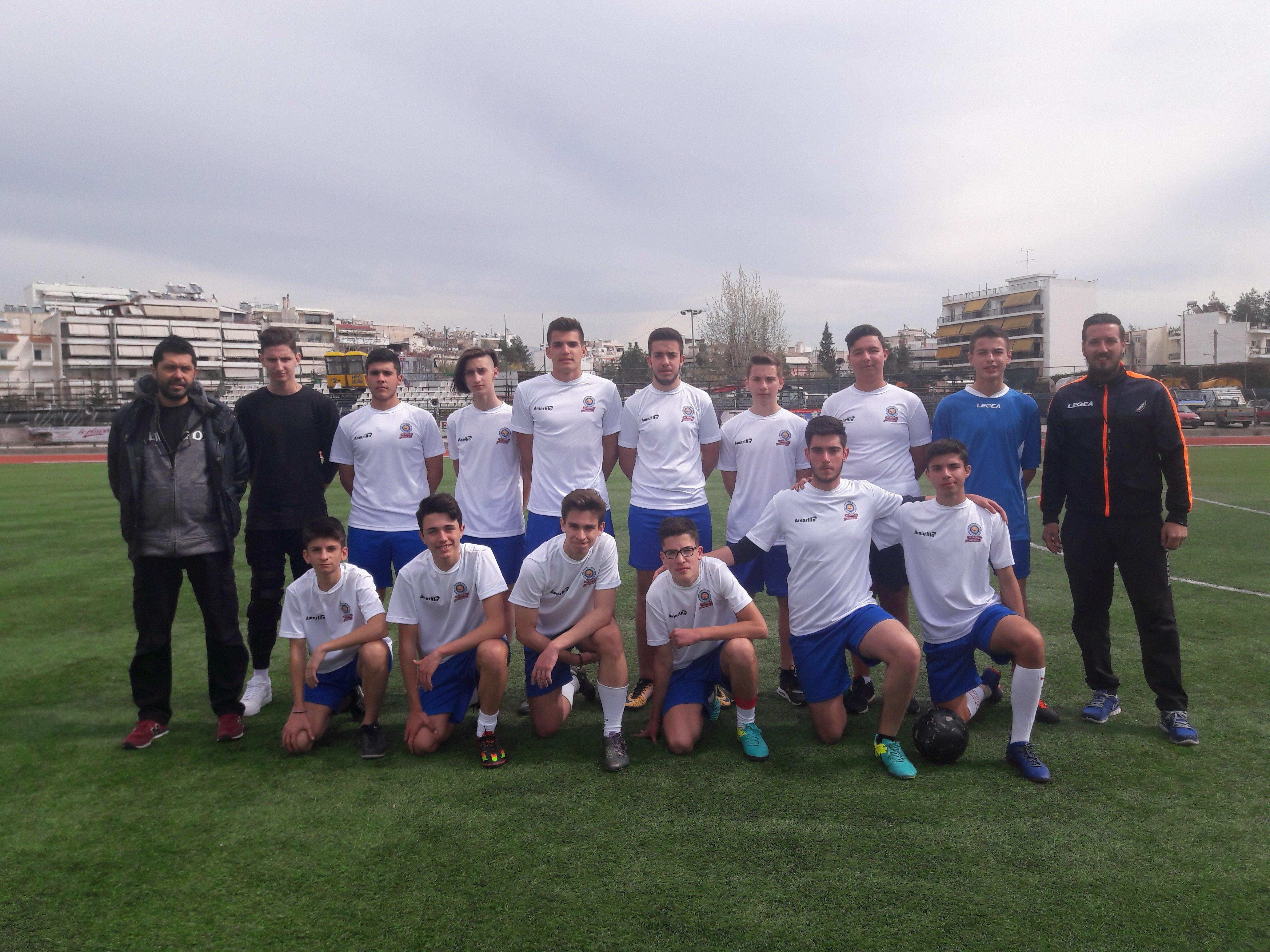 Διασχολικό πρωτάθλημα Ποδοσφαίρου αγοριών