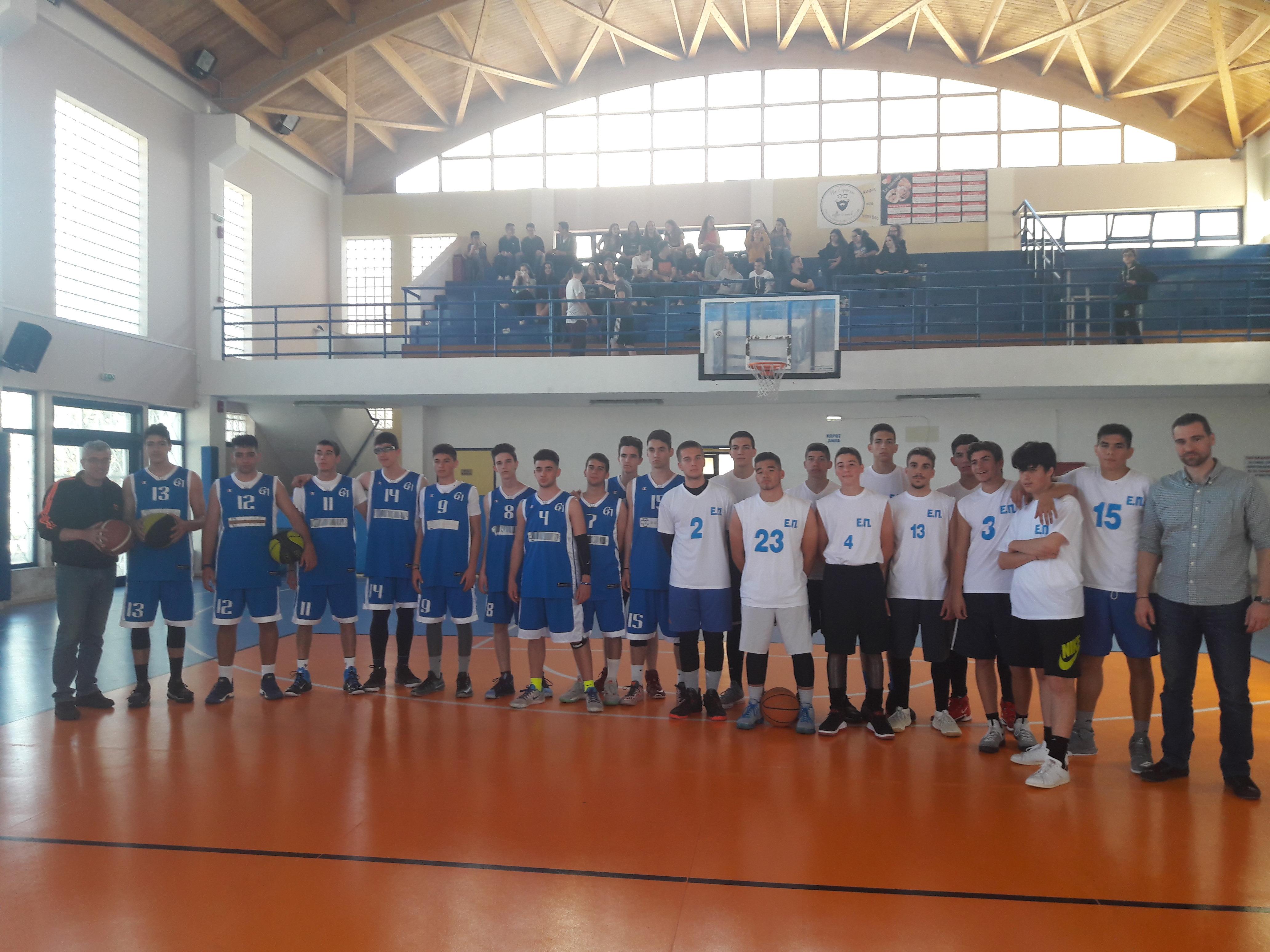 Διασχολικό πρωτάθλημα Καλαθοσφαίρισης αγοριών