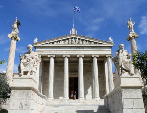 Έρευνα και καινοτομία στο μάθημα των Αρχαίων Ελληνικών