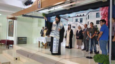 Ο Σεβασμιώτατος Μητροπολίτης Νέας Ιωνίας & Φιλαδελφείας στον Αγιασμό του σχολείου μας