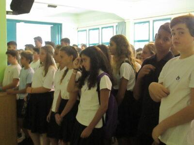 Αγιασμός στο σχολείο μας