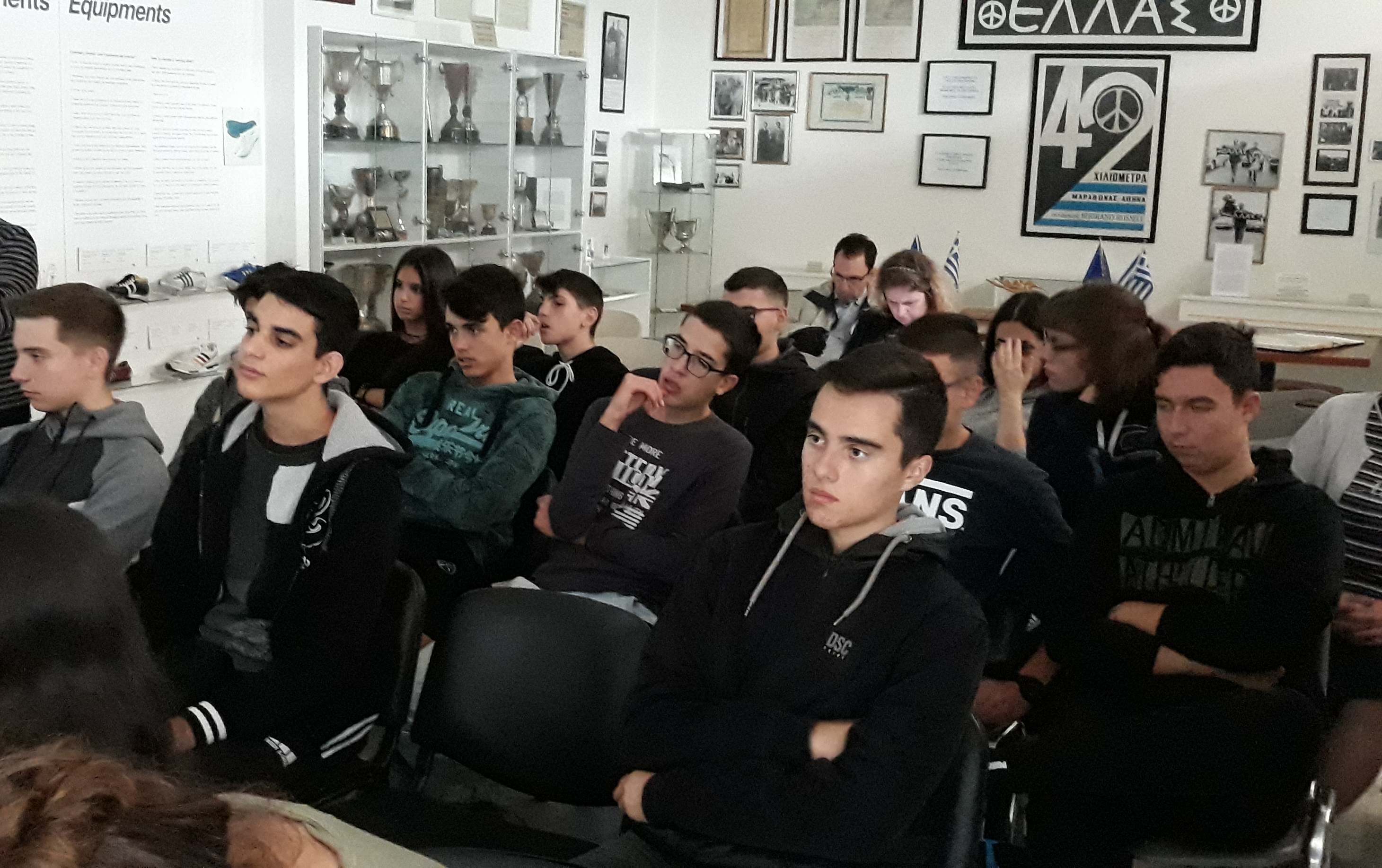 Παρακολούθηση ξενάγησης στο Μουσείο Μαραθωνίου Δρόμου