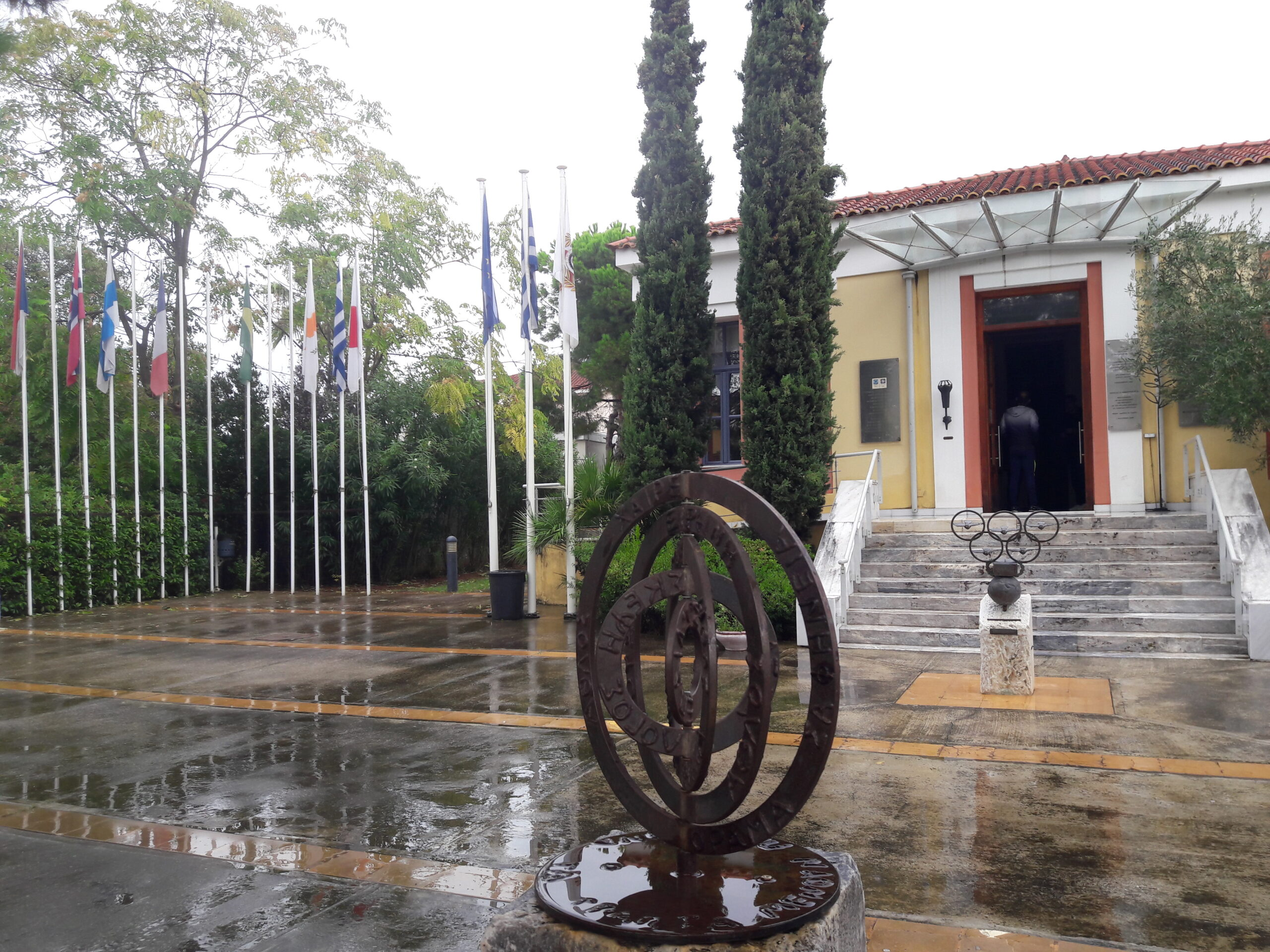 Μουσείο Μαραθωνίου Δρόμου