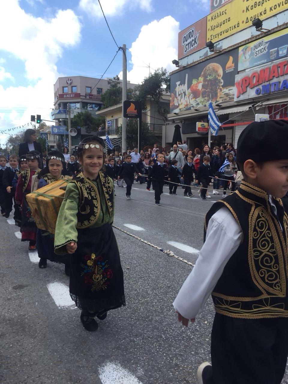 Παρέλαση Νηπιαγωγείου
