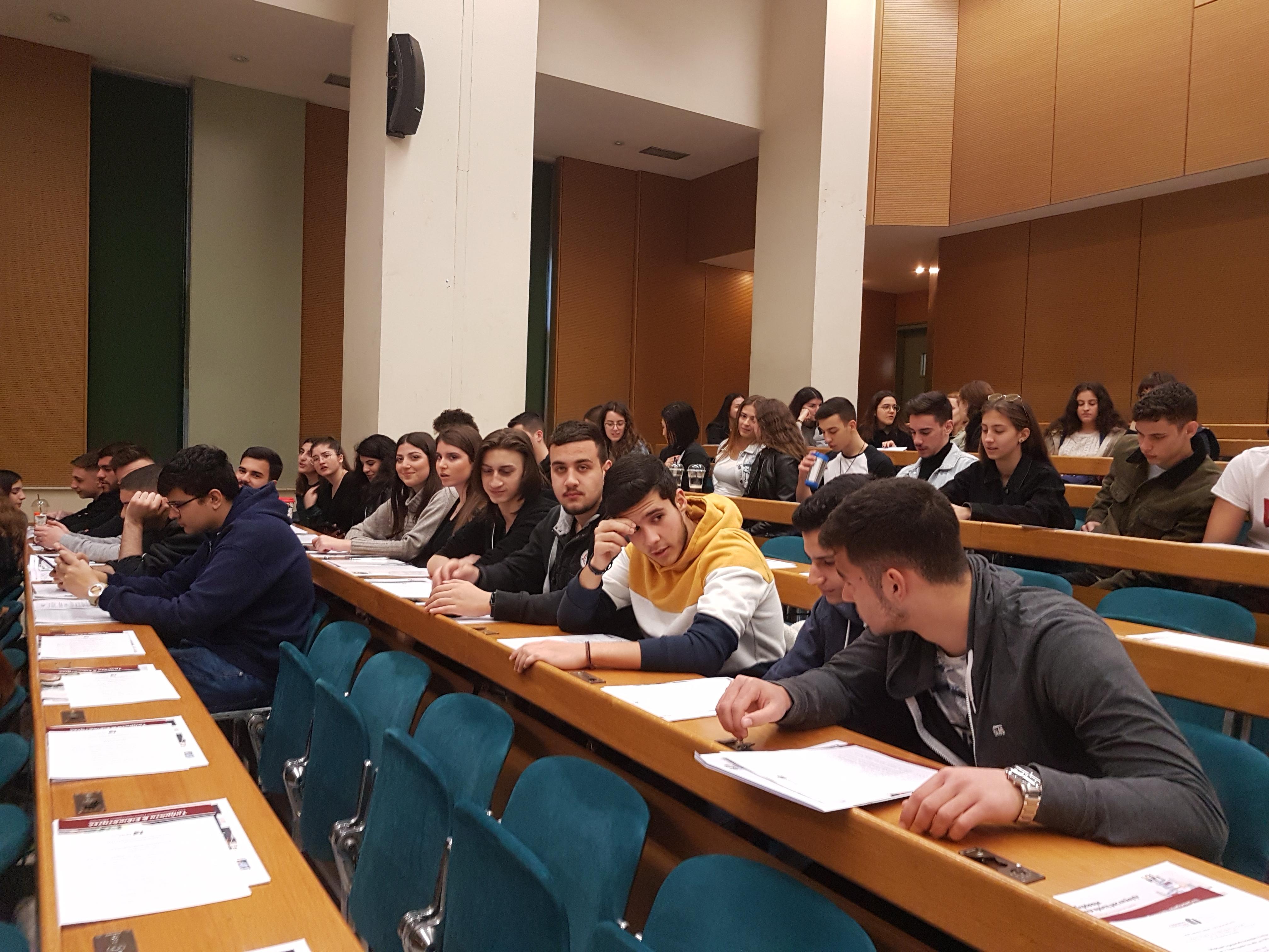 Επίσκεψη στο Οικονομικό Πανεπιστήμιο Αθηνών
