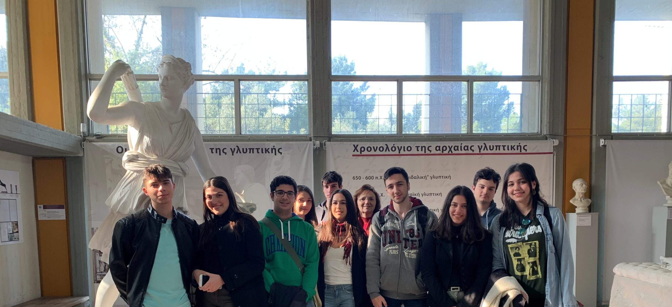 Οι μαθητές της Ομάδας Προσανατολισμού Ανθρωπιστικών Σπουδών της Γ΄ Λυκείου
