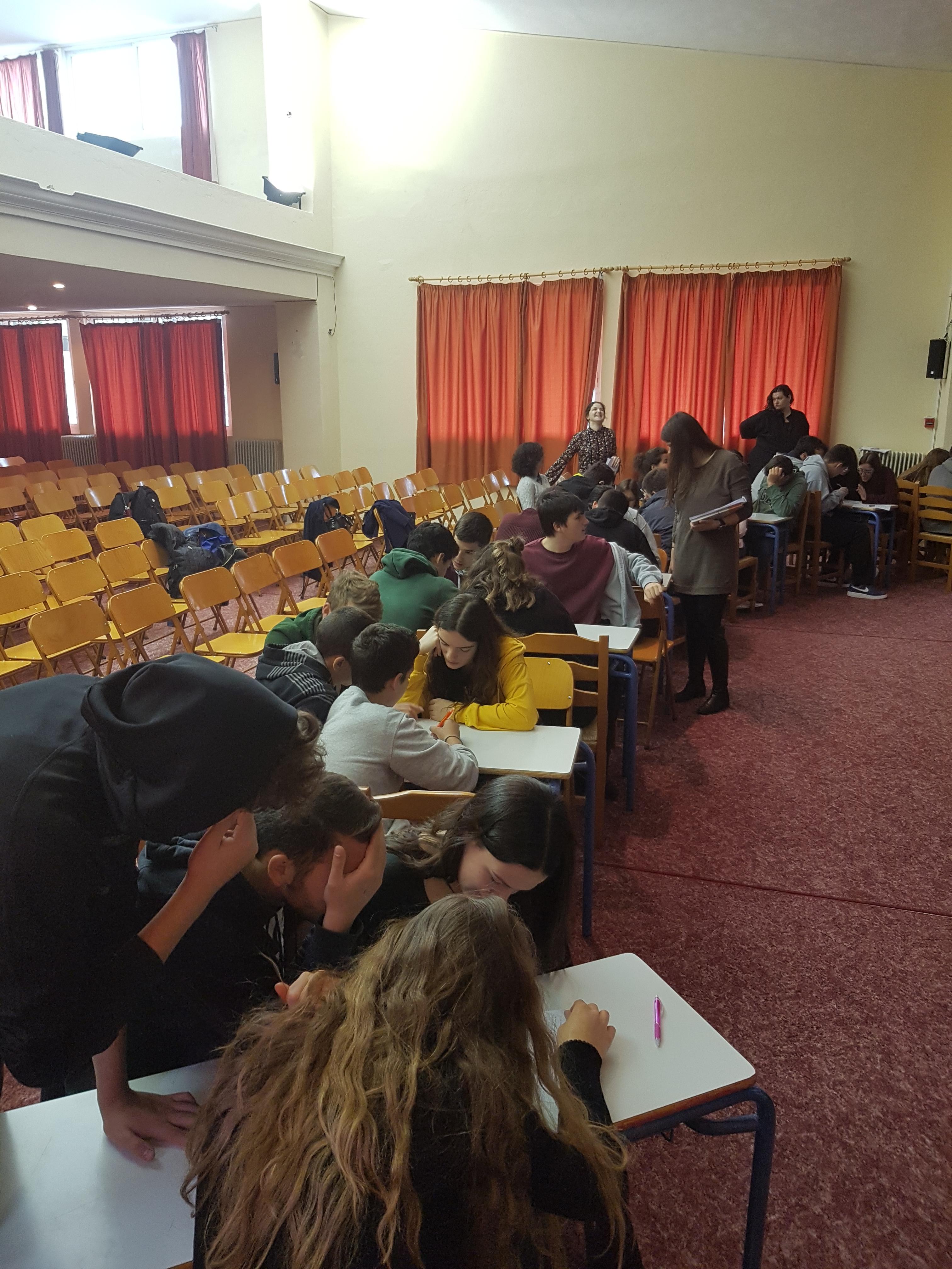 Από τη διεξαγωγή του Διαγωνισμού Ελληνικής Γλώσσας