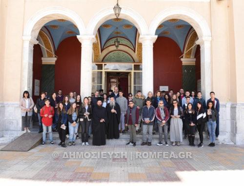 Βραβείο και Τιμητική Διάκριση: Πανελλήνιος Μαθητικός Διαγωνισμός «200 χρόνια από το 1821»
