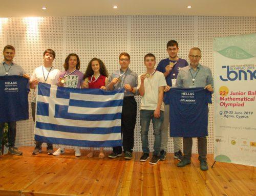Αργυρό μετάλλιο του Ορέστη Λιγνού στην 23η Μαθηματική Ολυμπιάδα Νέων