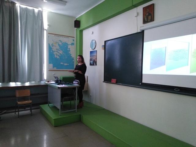 """Ομιλία στο πλαίσιο του μαθήματος """"Σύγχρονος Κόσμος. Πολίτης και Δημοκρατία"""""""