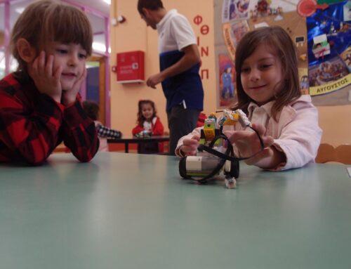 Ρομποτική στο Νηπιαγωγείο!!