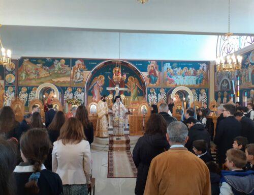 Επίσημος Εορτασμός των Τριών Ιεραρχών στα Σχολεία της Ελληνικής Παιδείας