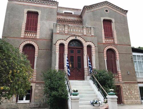 Επίσκεψη στον τόπο που ακούστηκε το ιστορικό «ΟΧΙ» – Στ' Δημοτικού Αμαρουσίου