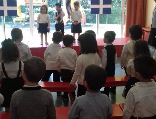 Ο Παιδικός Σταθμός γιορτάζει την 28η Οκτωβρίου!