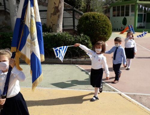Ελληνόπουλα ένα κι ένα διαλεχτά και προκομμένα!