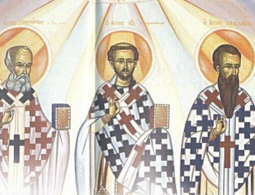 Εορτή των Τριών Ιεραρχών – Γυμνάσιο Αμαρουσίου