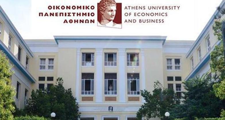 Οικονομικό Πανεπιστήμιο