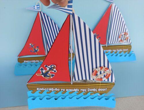 """""""Καλοτάξιδο το καράβι σας, παιδιά!"""" – Α΄ Δημοτικού Ηρακλείου"""