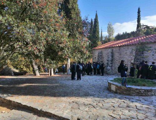 Περίπατος και ξενάγηση στην Ιερά Μονή Καισαριανής | Γυμνάσιο Αμαρουσίου